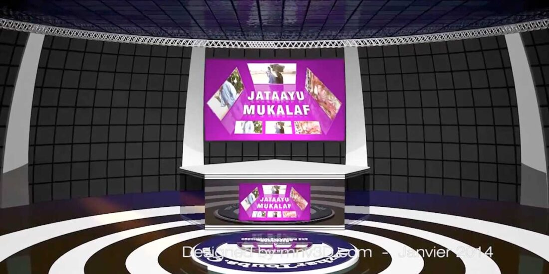 Conception Studio virtuel